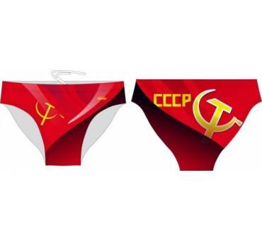 Costume da allenamento Uomo CCCP by SwimmerWear